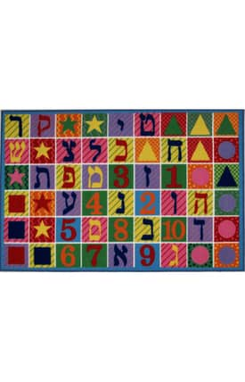 Fun Rugs Funtime Hebrew Numbers & Letters Rug
