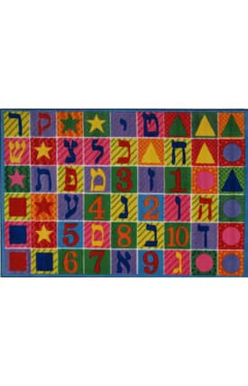 Fun Rugs Funtime Supreme Hebrew Numbers & Letters Rug