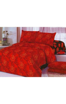 2 Decorate Le Vele Maya Bed in a Bag Duvet Cover Set